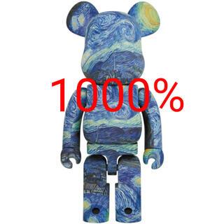 MEDICOM TOY - Vincent van Gogh Starry Night 1000% 新品