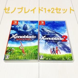 Nintendo Switch - ゼノブレイド ディフィニティブ・エディション + ゼノブレイド2 Switch