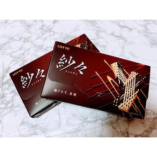 【即日発送】LOTTE   ロッテ 紗々 SASHA  チョコレート 2箱(菓子/デザート)
