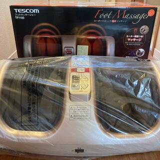 テスコム(TESCOM)の【美品】テスコム (TESCOM) フットマッサージャー TF1100-C(マッサージ機)