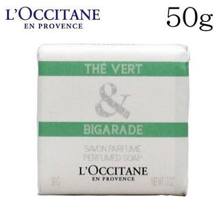 L'OCCITANE - THE VERT BIGARADE