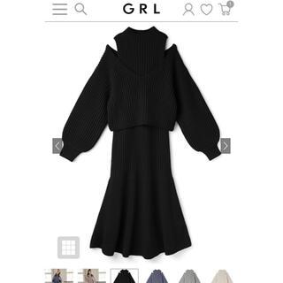 GRL - GRL ニットマーメイドワンピース