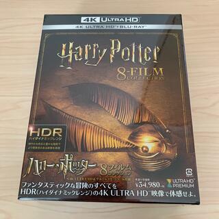 ユニバーサルスタジオジャパン(USJ)のハリー・ポッター 8フィルムコレクション<4K ULTRA HD&ブルーレイセッ(外国映画)