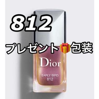 クリスチャンディオール(Christian Dior)のプレゼント🎁用 ディオール 限定 ネイル 812 ギフトボックス付き 新品(マニキュア)