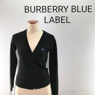 バーバリーブルーレーベル(BURBERRY BLUE LABEL)のBURBERRY BLUELABEL ウールカーディガン(カーディガン)
