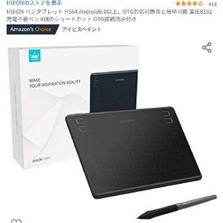 HUION ペンタブレット HS64 Android対応 筆圧8192