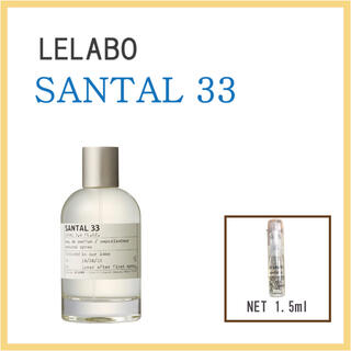 【即購入歓迎】サンタル33/ルラボ【新品未使用】