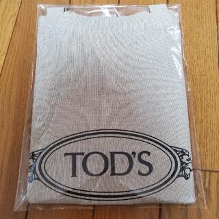 TOD'S - oggi  付録 TOD'S  トートバッグ