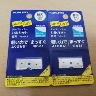 コクヨ - テープカッター KaruCut 替刃 T-SHA1 2枚
