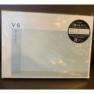 ブイシックス(V6)のV6 僕らはまだ/MAGIC CARPET RIDE 通常初回盤(アイドルグッズ)