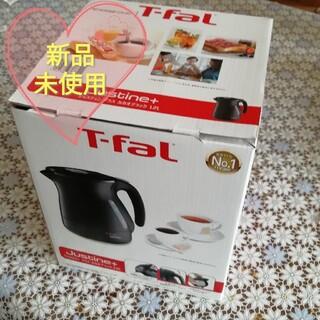 T-fal - 【新品未開封】ティファール ジャスティンプラス 1.2L カカオブラック
