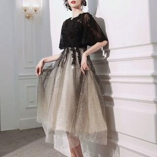 ☆Sサイズ☆キラキラ星がたくさん♪スパンコールがキュートなフレアスリーブのドレス