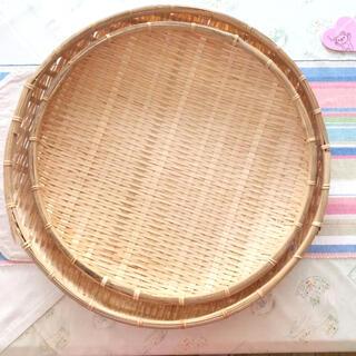 大型竹ザル 丸型 45㎝・51㎝  2個