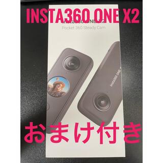 【美品】Insta360 ONE X2【おまけ付き】