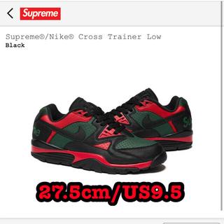 Supreme - Supreme Nike Air Cross Trainer 3 Low