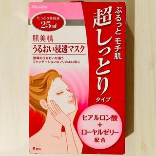 カネボウ(Kanebo)の【5枚】肌美精 うるおい浸透マスク超しっとりタイプ(パック/フェイスマスク)
