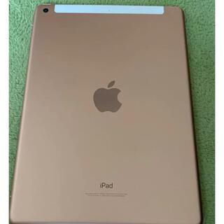 Apple - iPad Wi-Fi+セルラー