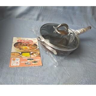 アサヒケイキンゾク(アサヒ軽金属)のオールパンL 26cm 【再加工品】おまけ付き♪(鍋/フライパン)