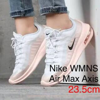 NIKE - 23.5cm 他のサイズも相談可 Nike WMNS Air Max Axis