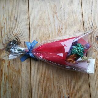 ドライフラワーミニ花束①💐(ドライフラワー)