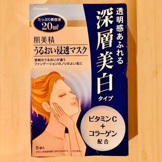 カネボウ(Kanebo)の【5枚】肌美精 うるおい浸透マスク超深層美白タイプ(パック/フェイスマスク)