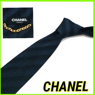 CHANEL - 【匿名配送】チェーン CHANEL 高級ネクタイ シャネル ストライプ