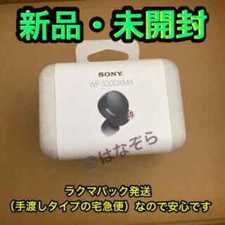 ソニー(SONY)の新品 未開封 SONY ワイヤレスイヤホン WF-1000XM4 BM ブラック(ヘッドフォン/イヤフォン)