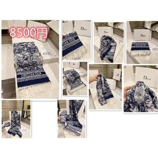 ディオール(Dior)のDIOR 高級カシミヤマフラー 内部VIP限定  101607(その他)