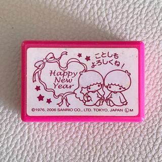 サンリオ(サンリオ)の年賀状スタンプ happy new year  ⑧ 日本限定品(はんこ)