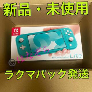 ニンテンドースイッチ(Nintendo Switch)の新品 未使用 Switch Lite  本体 ターコイズ(携帯用ゲーム機本体)