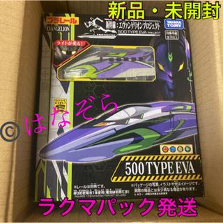 タカラトミー(Takara Tomy)のタカラトミー エヴァンゲリオン プラレール ライト付500 TYPE EVA(鉄道模型)