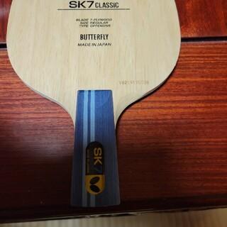 卓球ラケットsk7クラシック中国式2日程度使用