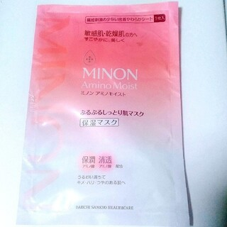 ミノン(MINON)のミノン アミノモイスト ぷるぷるしっとり肌マスク 1枚(パック/フェイスマスク)