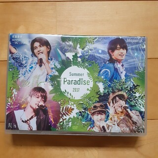 Sexy Zone - Summer paradise 2017 Sexy Zone サマパラ
