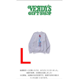 wasted youth whimsy sweat