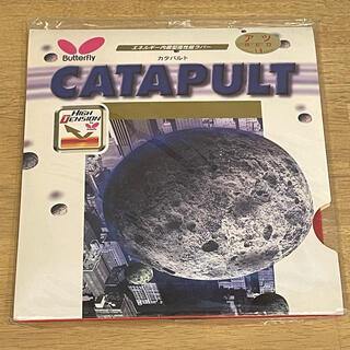 バタフライ(BUTTERFLY)のButterfly Catapult バタフライ カタパルト(卓球)