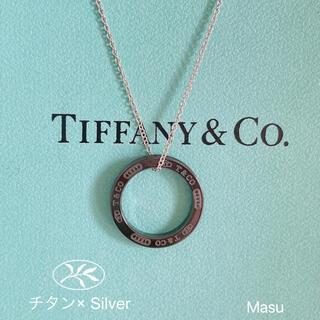 Tiffany & Co. - 希少美品TIFFANY&Co. ティファニー サークル チタン ネックレス