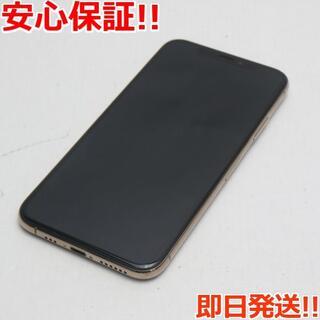 アイフォーン(iPhone)の良品中古 SIMフリー iPhoneXS 256GB ゴールド 白ロム (スマートフォン本体)