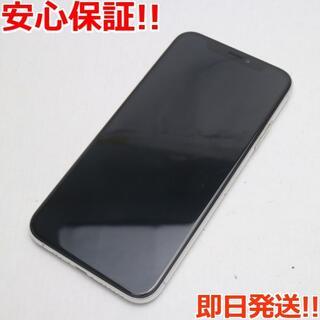 アイフォーン(iPhone)の超美品 SIMフリー iPhoneXS 256GB シルバー 白ロム (スマートフォン本体)