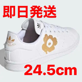 adidas - 新品 アディダス マリメッコ スタンスミス Marimekko 24.5cm