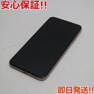 アイフォーン(iPhone)の超美品 SIMフリー iPhoneXS MAX 256GB ゴールド 本体 (スマートフォン本体)