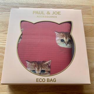 ポールアンドジョー(PAUL & JOE)のPaul & joe エコバッグ(エコバッグ)