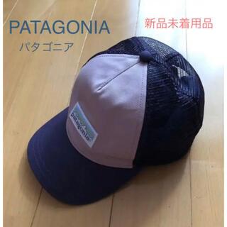パタゴニア(patagonia)の新品☆PATAGONIA パタゴニア 帽子 キャップ メッシュ トラッカー(キャップ)