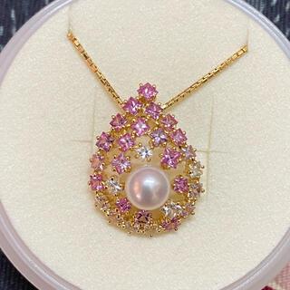 タサキ(TASAKI)の田崎真珠 タサキ  TASAKI K18YG ピンクサファイヤ ペンダント 真珠(ネックレス)