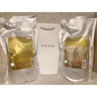 Aujua - (オマケ付き)Aujua スムース シャンプー&トリートメント1キロセット