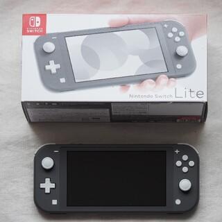 任天堂 - Nintendo Switch Lite 本体 グレー