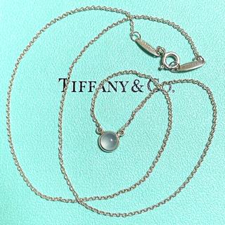 Tiffany & Co. - ティファニー カラーバイザヤード パープル カルセドニー カボション ペンダント