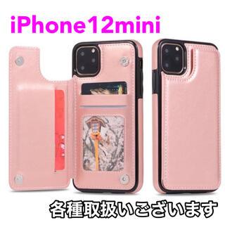 iPhoneケース iPhone12mini ポケット マグネット ピンク