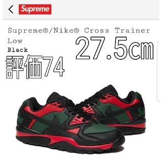 シュプリーム(Supreme)のSupreme Nike Air CrossTrainer3Low 27.5 黒(スニーカー)