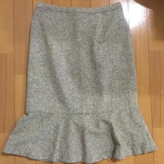 アーヴェヴェ(a.v.v)のa.v.v ミックスツイード マーメイドスカート オフィスカジュアル(ひざ丈スカート)